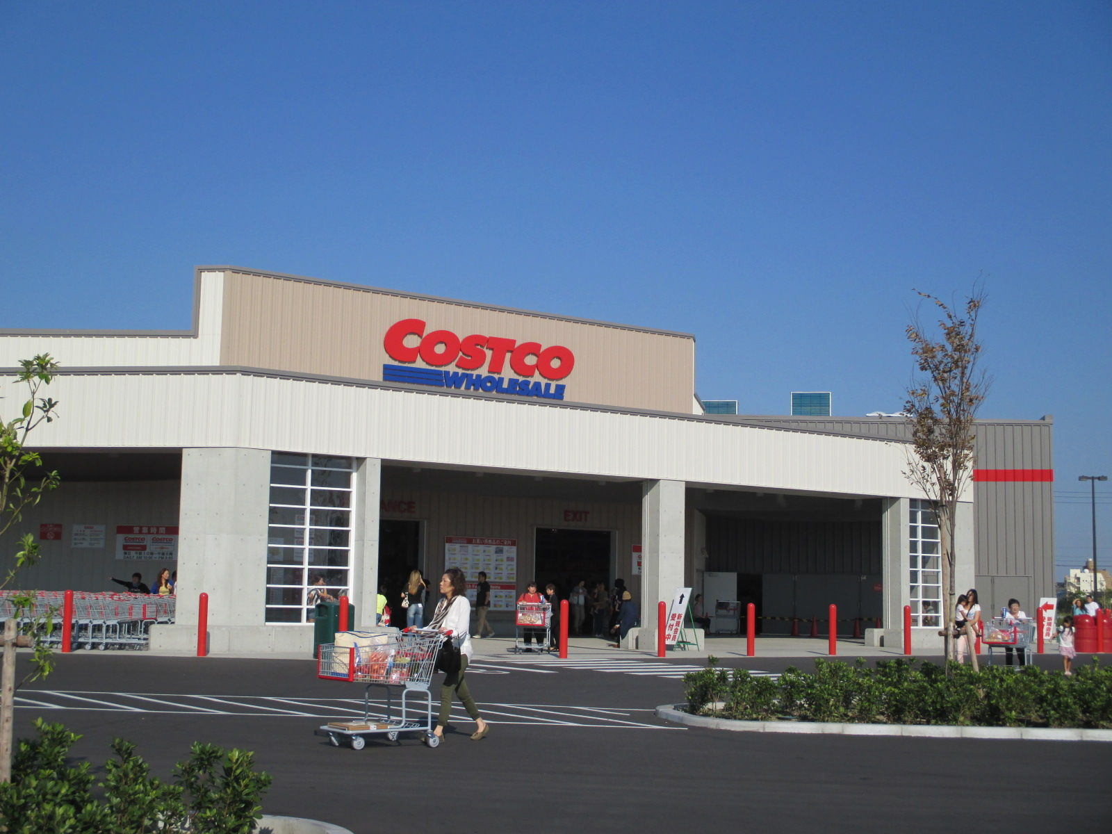 Review of Costco Travel